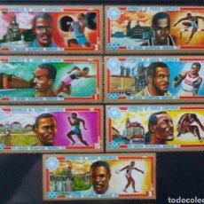 Sellos: OLIMPIADAS DE MUNICH 1972 SERIE COMPLETA DE SELLOS NUEVOS DE GUINEA ECUATORIAL. Lote 151627086