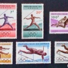 Sellos: OLIMPIADAS DE ROMA 1966 SERIE COMPLETA DE SELLOS NUEVOS DE CONGO. Lote 151628184