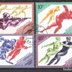 Sellos: RUSIA (URSS) Nº 5071/5074º JUEGOS OLÍMPICOS DE INVIERNO DE SARAJEVO. SERIE COMPLETA. Lote 151844994