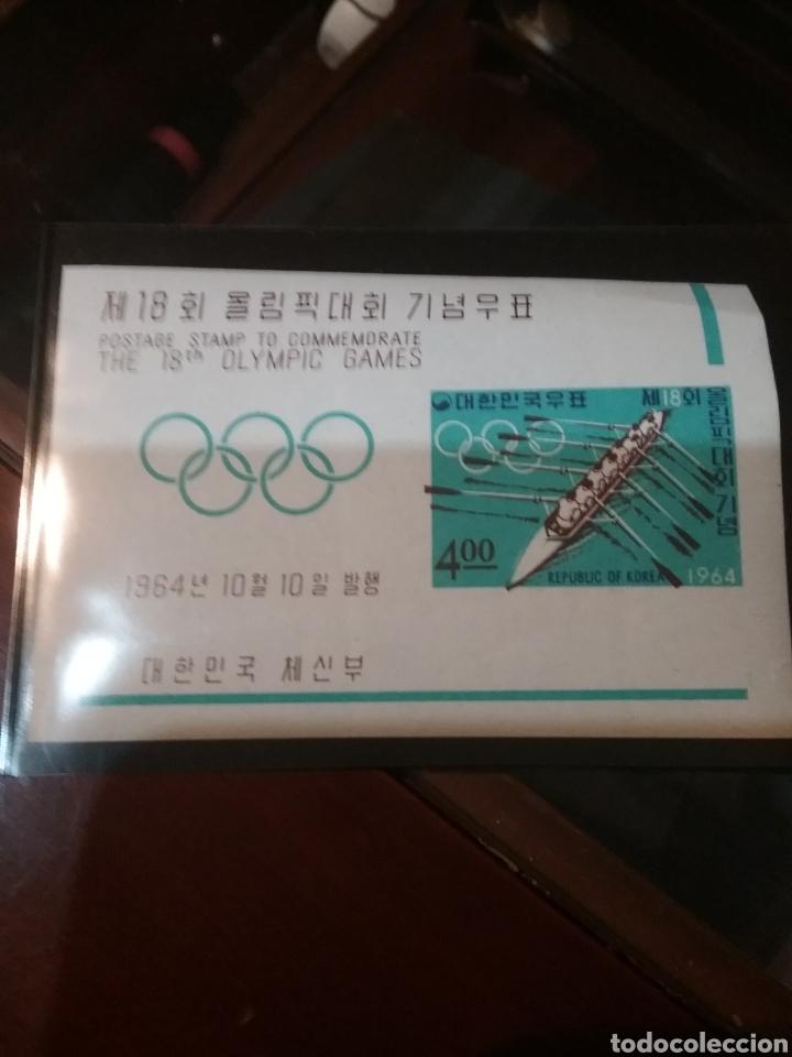HB COREA DEL SUR NUEVA/1964/JUEGOS OLIMPIADAS TOKYO, JAPON/REMO DE 8/DEPORTES ACUATICOS/ATLETAS/BARC (Sellos - Temáticas - Olimpiadas)