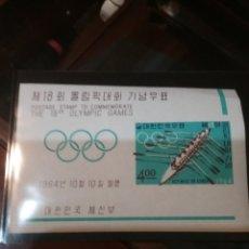 Sellos: HB COREA DEL SUR NUEVA/1964/JUEGOS OLIMPIADAS TOKYO, JAPON/REMO DE 8/DEPORTES ACUATICOS/ATLETAS/BARC. Lote 152563329