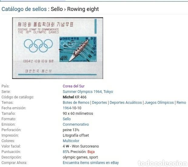Sellos: HB Corea del Sur nueva/1964/Juegos olimpiadas Tokyo, Japon/Remo de 8/deportes acuaticos/atletas/barc - Foto 4 - 152563329