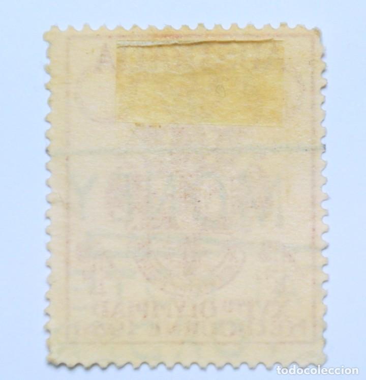 Sellos: Sello postal AUSTRALIA 1956, 4 d,OLIMPIADAS MELBOURNE 1956, CONMEMORATIVO, Usado - Foto 2 - 153341062