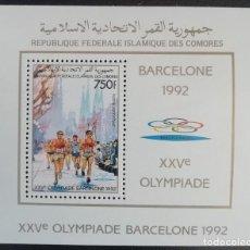Sellos: 1988. DEPORTES. COMORES. HB 49. MARATÓN. PRE-JUEGOS OLÍMPICOS BARCELONA. NUEVO.. Lote 154107234
