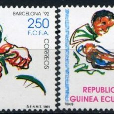 Sellos: GUINEA. DEPORTE. SERIE DE 2 SELLOS CON SOBRECARGA -MUESTRA-. Lote 154138586