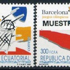 Sellos: GUINEA. JUEGO OLÍMPICO BARCELONA 92. SERIE DE 2 SELLOS CON SOBRECARGA -MUESTRA-. Lote 154138822