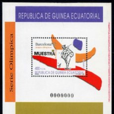 Sellos: GUINEA. JUEGO OLÍMPICO BARCELONA 92. HOJITA BLOQUE DE 1 SELLO CON SOBRECARGA -MUESTRA-. Lote 154138946