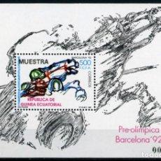 Sellos: GUINEA. JUEGO OLÍMPICO BARCELONA 92. HOJITA BLOQUE DE 1 SELLO CON SOBRECARGA -MUESTRA-. Lote 154139062
