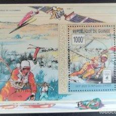 Sellos: 1994. DEPORTES. GUINEA. HB 108. JJ.OO. LILLEHAMMER. SOBRECARGA DORADA (ESQUIADOR T. MOE). NUEVO.. Lote 154162362