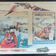 Sellos: 1994. DEPORTES. GUINEA. HB 104. ESQUÍ. JUEGOS OLÍMPICOS INVIERNO LILLEHAMMER. NUEVO.. Lote 154163406