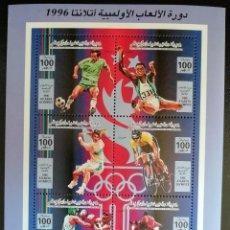 Francobolli: 1996. DEPORTES. LIBIA. SELLOS 2122 / 2128 EN HB. JUEGOS OLÍMPICOS ATLANTA. SERIE COMPLETA. NUEVO.. Lote 154245818