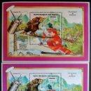 Sellos: 1994. DEPORTES. MALÍ. 2 HB. ESQUI L. KJUS Y P. WIBERG. JJ.OO. LILLEHAMMER. SOBRECARGA DORADA. NUEVO.. Lote 154258850