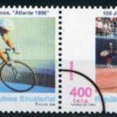 Sellos: GUINEA. DEPORTE. ATLANTA 1996. TIRA DE 4 SELLOS. MUESTRAS CON SEGMENTO. Lote 154613990