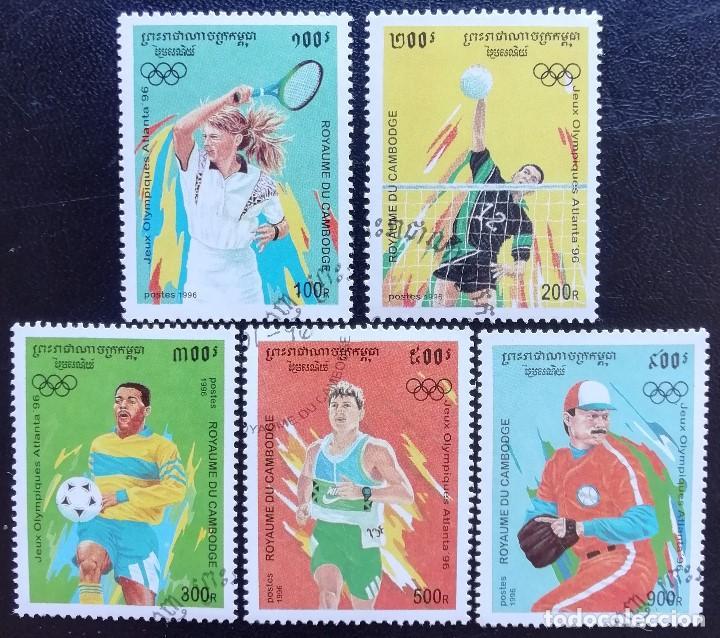 1996. DEPORTES. CAMBOYA. 1300 / 1305. JUEGOS OLÍMPICOS ATLANTA. SERIE CORTA. USADO. (Sellos - Temáticas - Olimpiadas)
