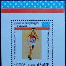 Sellos - 1995. Deportes. CAMBOYA. HB 114. Pre-Juegos Olímpicos Atlanta. Corredor maratón. Nuevo. - 157377406