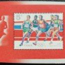 Sellos: 1992. DEPORTES. CHINA. HB 63. JUEGOS OLÍMPICOS BARCELONA. MARATÓN. NUEVO.. Lote 158706414