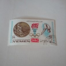 Timbres: SELLOS REINO YEMEN (R.D.YEMEN) MTDO/1968/JUEGOS OLIMPIADAS MEXICO DF/SBCARGA/SALTO/NATACION/DEPORTES. Lote 158795390