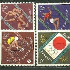 Sellos: MONGOLIA 1964 IVERT 313/20 *** JUEGOS OLÍMPICOS DE TOKYO - DEPORTES . Lote 159217010