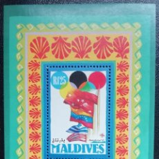 Sellos: 1992. DEPORTES. MALDIVAS. HB 220. JUEGOS OLÍMPICOS BARCELONA. AROS, BANDERAS. NUEVO.. Lote 159239942