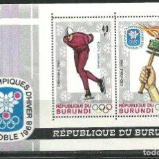 Sellos: BURUNDI 1968 HB IVERT 23 *** 10º JUEGOS OLÍMPICOS DE INVIERNO EN GRENOBLE - DEPORTES . Lote 159240582