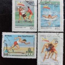 Timbres: 1992. DEPORTES. SIRIA. 960 / 963. JUEGOS OLÍMPICOS BARCELONA. SERIE COMPLETA. USADO.. Lote 159438150