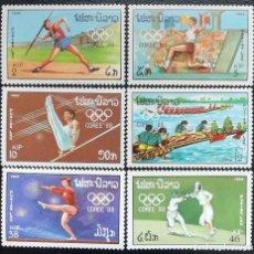 Sellos: 1988. DEPORTES. LAOS. 876 /882. JUEGOS OLÍMPICOS SEÚL. SERIE CORTA. NUEVO.. Lote 159648506