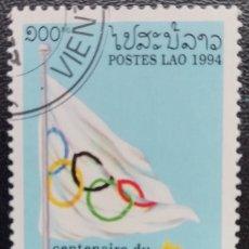 Francobolli: 1994. DEPORTES. LAOS. 1121. OLIMPISMO. CENTENARIO COMITÉ OLÍMPICO INTERNACIONAL. USADO.. Lote 159648610