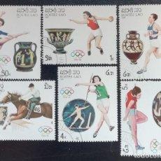 Sellos - 1987. Deportes. LAOS. 763 / 769. Pre-Juegos Olímpicos Seúl. Serie corta. Usado. - 159655834