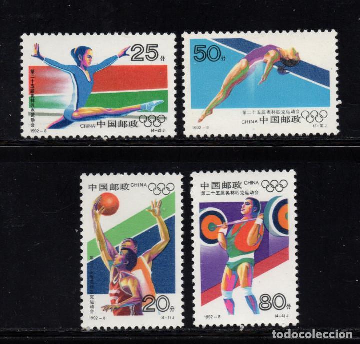 CHINA 3121/24** - AÑO 1992 - JUEGOS OLIMPICOS DE BARCELONA (Sellos - Temáticas - Olimpiadas)
