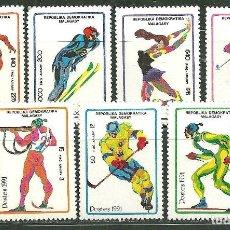 Sellos: MALAGASY 1991 SC 1037/43 *** JUEGOS OLIMPICOS DE INVIERNO EN ALTBERVILLE - DEPORTES. Lote 159720602