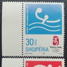 Francobolli: 2008. DEPORTES. ALBANIA. JUEGOS OLÍMPICOS PEKÍN. WATERPOLO, ATLETISMO. SERIE COMPLETA. NUEVO.. Lote 160979226