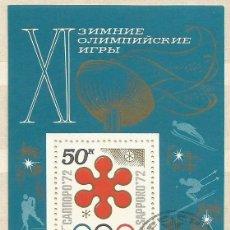Sellos: CCCP - UNIÓN SOVIÉTICA - OLIMPIADA DE INVIERNO 1972 DE SAPPORO. Lote 161592290