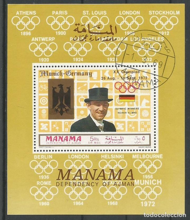 MANAMA - OLIMPIADA DE ALEMANIA 1972 - EL GANADOR REINER KLIMKE, JINETE DE DOMA - BLOQUE NUEVO (Sellos - Temáticas - Olimpiadas)