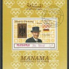 Sellos: MANAMA - OLIMPIADA DE ALEMANIA 1972 - EL GANADOR REINER KLIMKE, JINETE DE DOMA - BLOQUE NUEVO. Lote 161592762