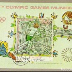 Sellos: Y. A. R.- 1972 - OLIMPIADA DE ALEMANIA - MUNICH - BLOQUE. Lote 161593254