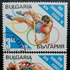 Sellos - 1995. Deportes. BULGARIA. 3609, 3610, 3611. Pre-Juegos Olímpicos Atlanta. Serie corta. Usado. - 162152266