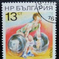 Sellos: 1988. DEPORTES. BULGARIA. 3187. JUEGOS OLÍMPICOS SEÚL. HALTEROFILIA. SERIE CORTA. USADO.. Lote 162153606