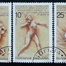 Sellos: 1996. DEPORTES. BULGARIA. 3674 / 3677. JUEGOS OLÍMPICOS ATLANTA. SERIE CORTA. USADO.. Lote 162200914
