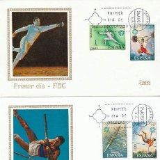 Sellos: EDIFIL 2098/101, JUEGOS OLIMPICOS DE MUNICH, PRIMER DÍA DE 26-8-1972 2 SOBRES DE MUNDO FILATELICO. Lote 162598710