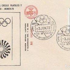 Sellos: ÑO 1972, OLIMPIADAS (FERIA DE BARCELONA), SOBRE OFICIAL NUMERADO. Lote 162604126