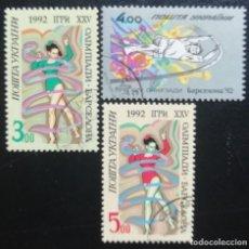 Sellos: 1992. DEPORTES. UCRANIA. 175 / 177. JUEGOS OLÍMPICOS BARCELONA. SERIE COMPLETA. USADO.. Lote 164559678