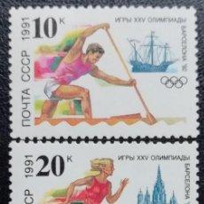 Sellos: 1991. DEPORTES. URSS. 5884 / 5886. PRE-JJ.OO BARCELONA. SERIE COMPLETA. NUEVO.. Lote 164566386