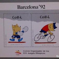 Sellos: ESPAÑA - 1988 - HOJITAS OLIMPIADAS BARCELONA 92 - COBI - BOXEO Y CICLISMO.. Lote 276291568