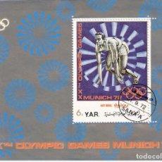 Sellos: Y. A. R. - OLIMPIADA DE MUNICH 1972 - ALEMANIA - MATASELLADO. Lote 165676162