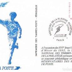 Sellos: FRANCIA IVERT Nº 2632, JUEGOS OLIMPICOS DE ALBERVILLE 1992, MATASELLO DEL 14-12-1991. Lote 165993546