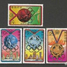 Sellos: KOREA - COREA - OLIMPIADA DE 1976 - MIRE MIS OTROS LOTES Y AHORRE GASTOS DE ENVÍO. Lote 166629578