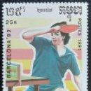 Sellos: 1991. DEPORTES. CAMBOYA. 1003. PRE-JUEGOS OLÍMPICOS BARCELONA. TENIS DE MESA. SERIE CORTA. NUEVO.. Lote 166917500