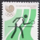 Sellos: 1988. DEPORTES. INDONESIA. 1151. JUEGOS OLÍMPICOS SEÚL. TENIS DE MESA. SERIE CORTA. NUEVO.. Lote 166918280