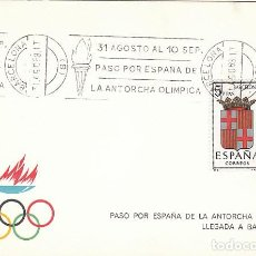 Sellos: AÑO 1968, PASO POR ESPAÑA DE LA ANTORCHA OLIMPICA, RODILLO DE BARCELONA ILUSTRADO. Lote 194677060
