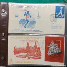 Sellos: COLECCIÓN 38 SOBRES PRIMER DÍA OLIMPIADAS MOSCÚ 1980 EN ALBÚM PARA LA EDICIÓN. Lote 167632050